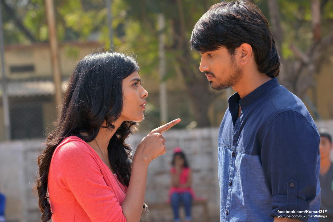 Kumari 21f Movie Online