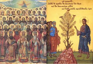 Αποτέλεσμα εικόνας για Κυριακή Γ Ματθαίου Αγιος Ιωάννης ο Χρυσόστομος
