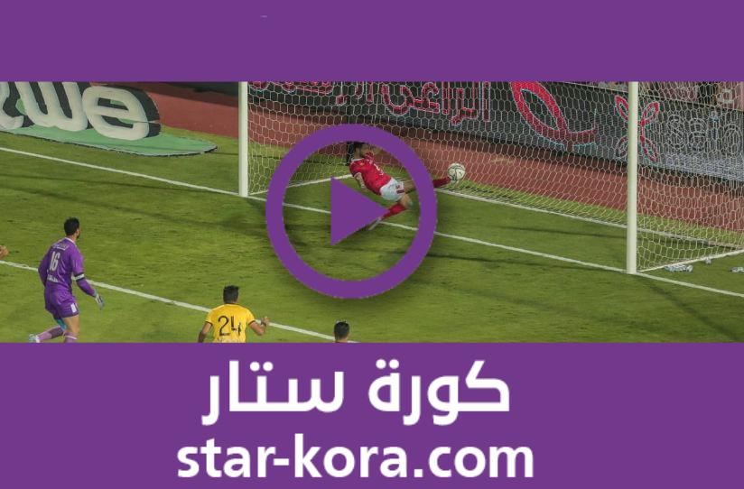 مشاهدة مباراة المقاولون العرب والانتاج الحربي بث مباشر كورة ستار اون لاين لايف 17-08-2020 الدوري المصري