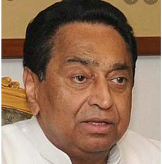 मध्य प्रदेश को शराब के दलदल में झोंकने की तैयारी पूर्व मुख्यमंत्री कमलनाथ
