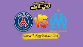 نتيجة  باريس سان جيرمان ومارسيليا  اليوم بتاريخ 13-09-2020 في الدوري الفرنسي