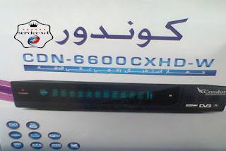 تحديث جديد لجهاز CONDOR CDN-6600-CXHD-W