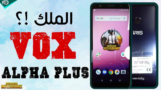 سعر ومواصفات في الجزائر – IRIS Vox Alpha Plus