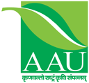 Anand Agricultural University (AAU) Recruitment 2019 / Senior Research Fellow Post :