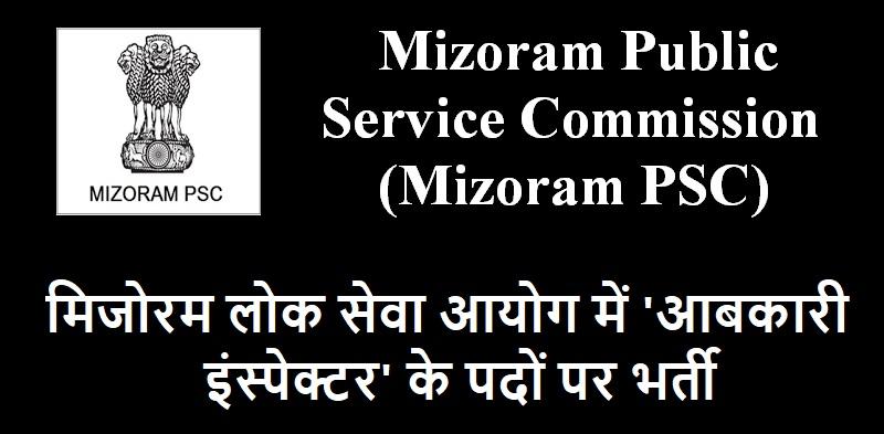 Mizoram PSC jobs 2019