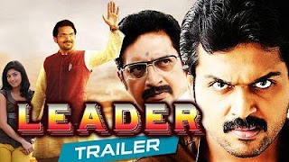 Leader 2015 Full Hindi Dubbed Movie Download 300mb 480p WEBRip