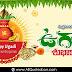 Happy Ugadi Wishes in Telugu HD Wallpapers Best Telugu Ugadi Messages Whatsapp Status Pictures Online Ugadi 2020 Greetings Telugu Quotes Free Download