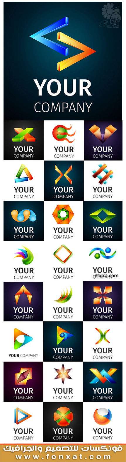 Download Images Vector business logo with abstract designs