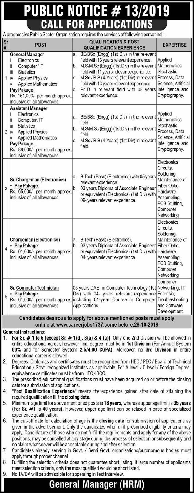 A Progressive Public Sector Organization Career1737 Jobs 2019 – Atomic Energy Commission
