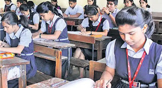 Center in the plan to reduce the syllabus by 50 percent ..!