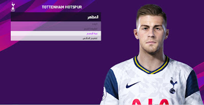 PES 2020 Faces Toby Alderweireld by So PES