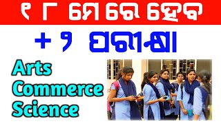 +2 Exam Date Odisha Plus Two Exam Time Table Odisha 2021 PDF Arts, Commerce, Science
