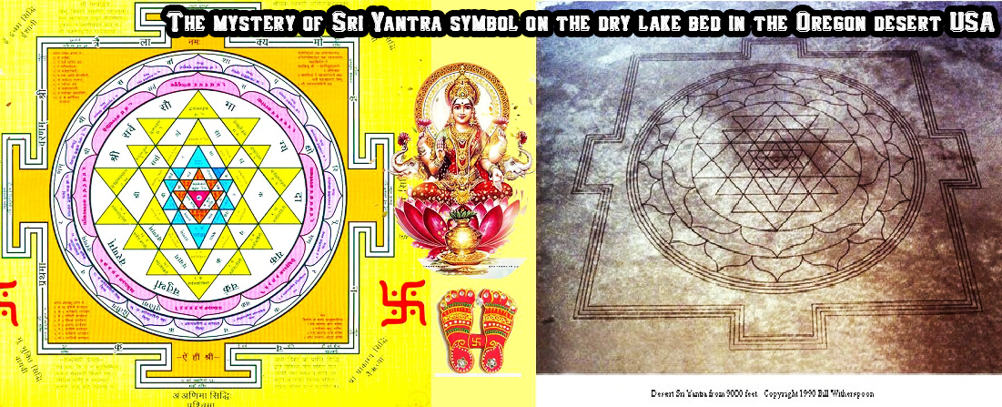 Mystery of Sri Yantra symbol on the dry lake bed in the Oregon desert USA