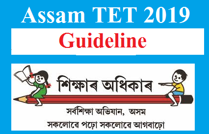 Assam TET 2019: Guideline, Time Schedule and No. of Vacancies