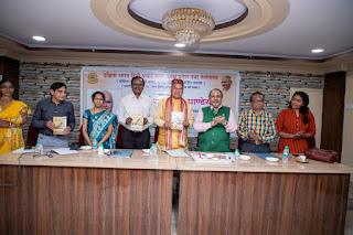 डॉ. गुर्रमकोंडा नीरजा की दो पुस्तकें लोकार्पित