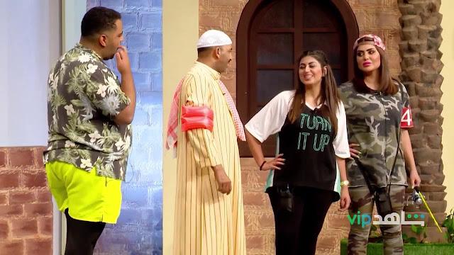 مشاهدة مسرحية مسرحية هلا بالخميس طارق العلي عيد الفطر 2020