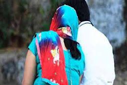 पटना में प्रेमी के घर अचानक पहुंची प्रेमिका, शादी करने की जिद पर अड़ी