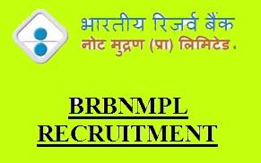 Bharatiya Reserve Bank Note Mudran Private Limited BRBNMPL vacancy private job