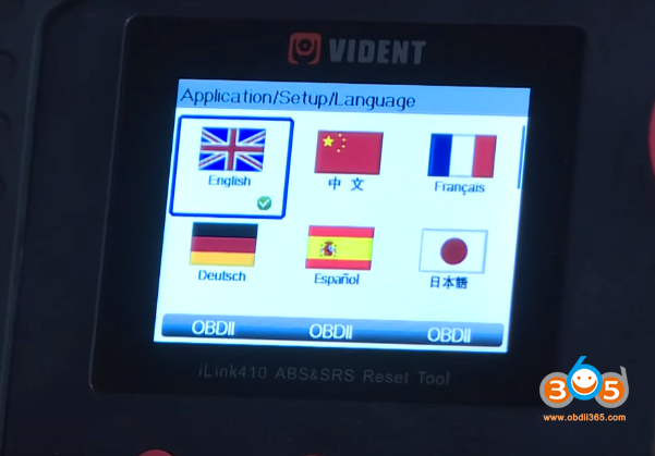 vident-ilink400-language-2