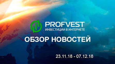 Обзор важнейших новостей из мира финансов и экономики за 23.11.18 - 07.12.18. Самая пьющая страна и зарплаты украинцев.