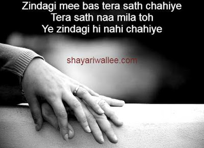 love shayari in english for girlfriend