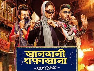 Khandaani Shafakhana (2019) Full Movie Download Filmywap