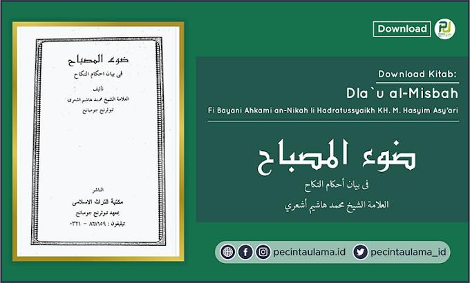 Download Kitab Dla`u al-Misbah Karya Hadratussyaikh KH M Hasyim Asy'ari