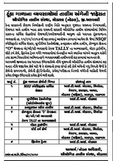 Rating: gujarati telegram channel