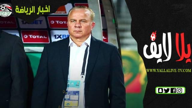 يؤكد غريب أن مصر ستظهر وجهها الحقيقي أمام الأرجنتين