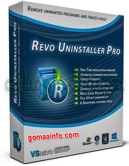 تحميل برنامج حذف البرامج بالكامل 2020 | Revo Uninstaller Pro 4.3.0