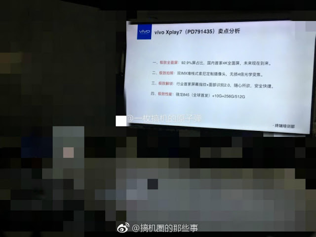 جالكسي S9 الصيني | رام 10غيغابايت و بصمة شاشة بسعر صادم جداََ 🔥