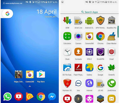 تحميل لانشر اندرويد 8 Android O Apk الاخير