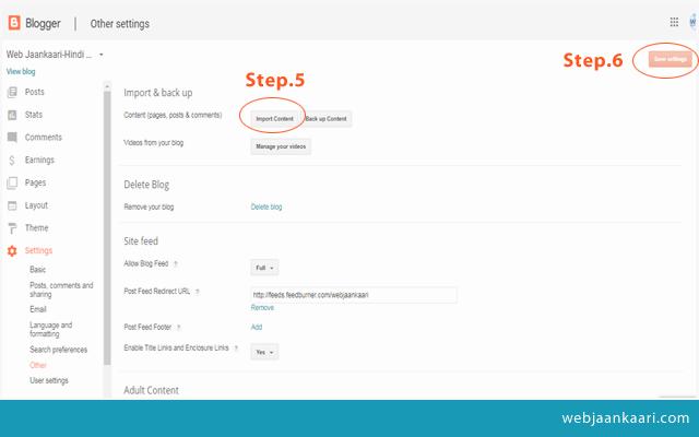 How-to-Blogger Posts Se Google Adsense ads Code Ko Ek Saath Kaise Remove Kare-step-5,6
