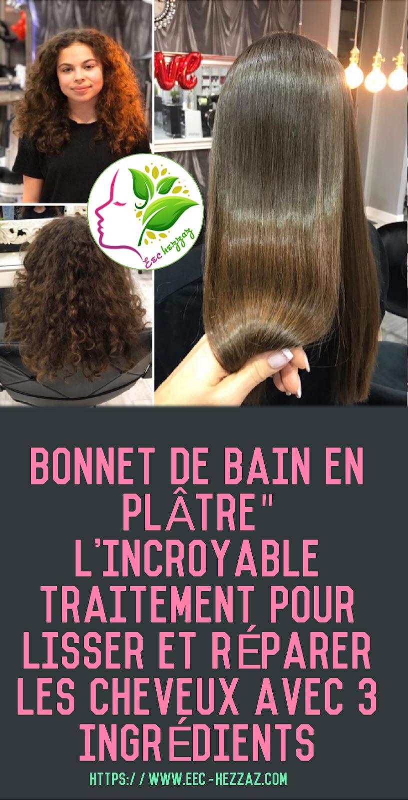 """Bonnet de bain en plâtre"""" l'incroyable traitement pour lisser et réparer les cheveux avec 3 ingrédients"""