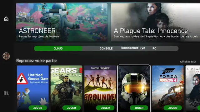 تطبيق Xbox Game Pass