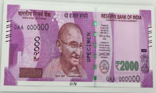 New Rs.2000/- note