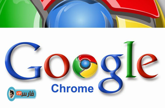 google chrome,تنزيل google chrome,chrome,تحميل جوجل كروم,تحميل google chrome,google chrome (web browser),تحميل,google,تحميل متصفح جوجل كروم,متصفح google chrome,google chrome تحميل,تحميل جوجل كروم للكمبيوتر,تحميل google chrome pc,google chrome (software),تحميل google chrome 2019,google chrome تحميل مباشر,google chrome تسريع تحميل,google chrome تحميل للكمبيوتر,تحميل google chrome للكمبيوتر,شرح تحميل متصفح - google chrome,طريقة إستكمال التحميل في google chrome