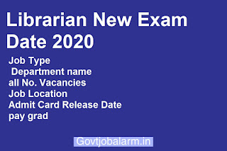 Librarian New Exam Date 2020