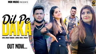 Dil Pe Daka Lyrics - Pardeep Jandli