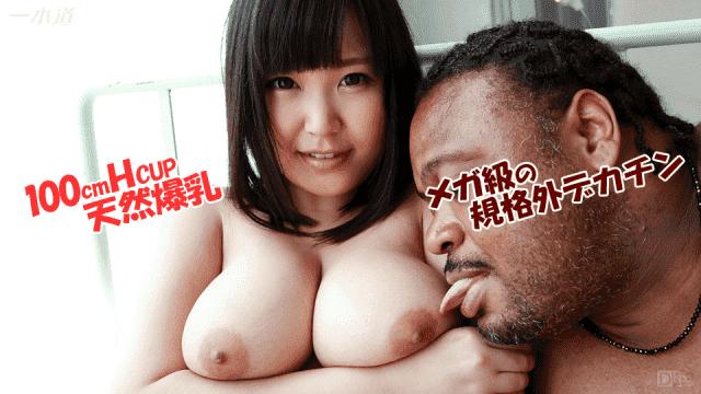 1Pondo 100215 3253 Mayuko Mayumi Facials Blonde Hair Straight
