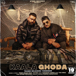 Kala Ghoda Mp3 Song Download Divine