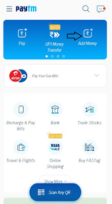 how to add money in paytm