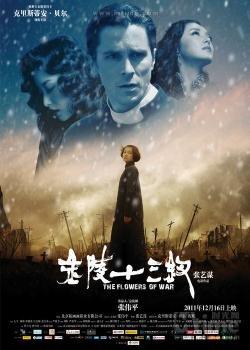 Kim Lăng Thập Tam Thoa - The Flowers of War (2011) | Bản đẹp + Thuyết minh