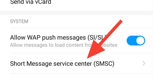حل مشكلة عدم ارسال الرسائل النصية