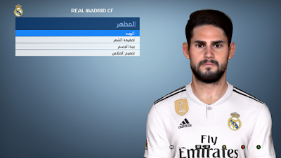 PES 2017 Faces Isco Alarcon by Facemaker Ahmed El Shenawy
