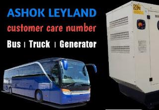 Ashok Leyland Customer Care Number India, Ashok Leyland Generator Customer Care Number