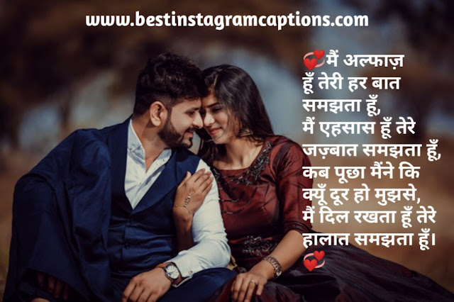 romantic pyar bhari shayari hindi