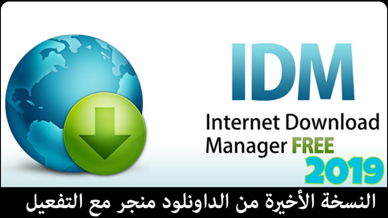 39981c747 Mostafa Fawzy Technology