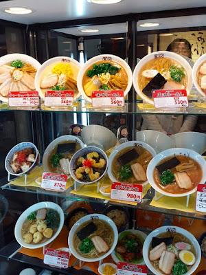 Ramen restaurant in Umeda Sky Building in Osaka Japan