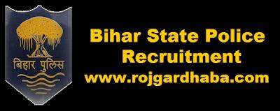 http://www.rojgardhaba.com/2017/05/bihar-state-police-jobs.html